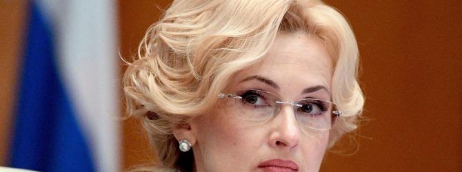 Ирина Яровая обратилась в Генпрокуратуру с просьбой дать оценку социальному аудиту «АШАН»