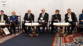 Форум «Евразийский экономический союз — современная парадигма развития общего рынка»