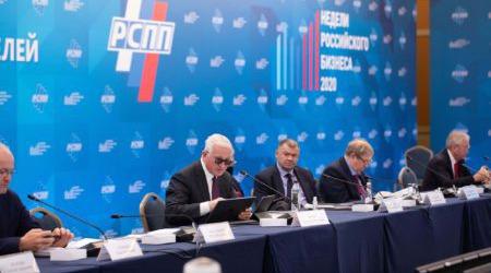 В РСПП подведены итоги Всероссийского конкурса «Лидеры российского бизнеса: динамика и ответственность – 2020»