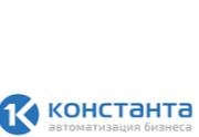 ООО «Константа-НН»