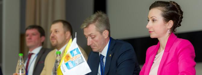 Вторая конференция «Информационные технологии на службе агропромышленного комплекса России»