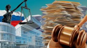 О результатах мониторинга правоприменения в Российской Федерации за 2018 год