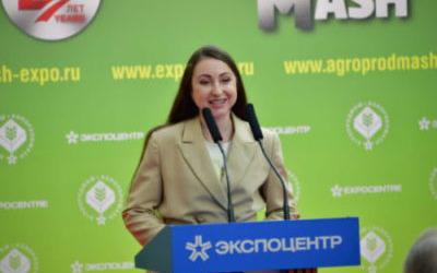 Выставка «АГРОПРОДМАШ-2020» состоялась!