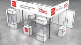Компания «Абсолют-Софт» приглашает Вас встретиться на выставке «Агропродмаш-2020»