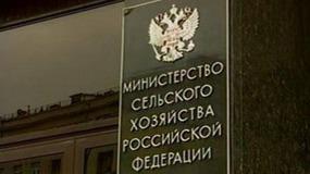 Статус взаимодействия поставщиков и торговых сетей обсудили в Минсельхозе