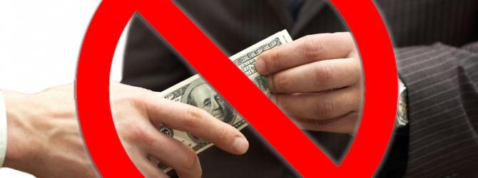 Коррупции в нашей стране стало меньше…?