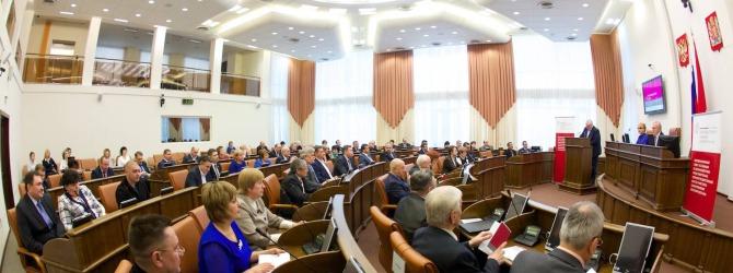 Общее Собрание Союза Мясопереработчиков