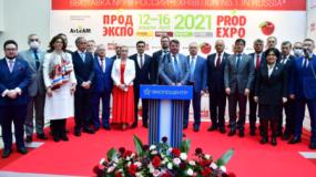 28-я международная выставка продуктов питания, напитков и сырья для их производства «ПРОДЭКСПО-2021» начала свою работу
