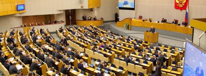 Парламентарии обсудили приоритетные направления законодательного обеспечения развития АПК
