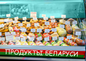 Пример оказался заразительным: в Белоруссии зафиксировали цены на социально значимые товары