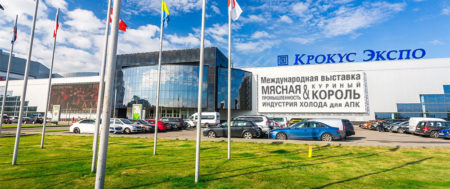 Выставка Мясная  промышленность.  Куриный  Король.  Индустрия Холода для АПК / MAP Russia & VIV-2022 пройдет 15-17 марта