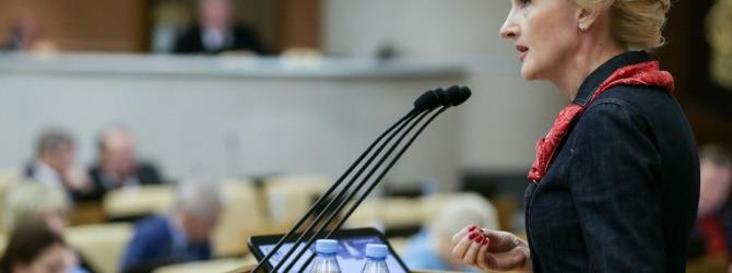 Госдума приняла сегодня во втором чтении законопроект о запрете возвратов