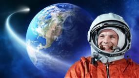 Если только захотим, мы и в космос полетим! Старт 21 июня!
