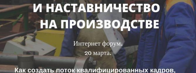 Не всегда, для того чтобы достичь результата, надо инвестировать  1 000 000 000 рублей