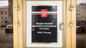 ФАС обвинила «Ленту» в дискриминации поставщиков