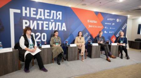 Исполнительный директор Национального союза мясопереработчиков Екатерина Лучкина приняла участие в «Мясном конгрессе»
