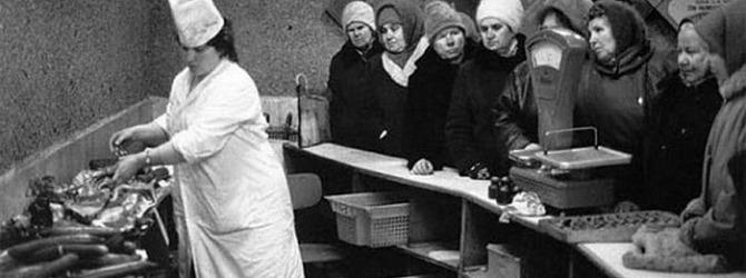 Контролеры больше не будут работать по правилам советского периода