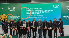 Итоги WorldFood Moscow 2019: рекордное число посетителей,  новых участников и международных спикеров деловой программы