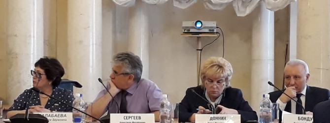 Вопросы радиационной обработки пищевой продукции рассмотрели на заседании Совета по приоритету