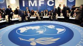 МВФ: Инфляция носит временный характер