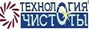 ООО «Технология Чистоты XXI»