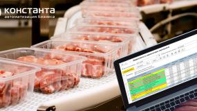 ООО «Константа-НН» — программный партнер Союза мясопереработчиков!