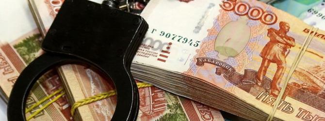 Как уловка – «уголовка». Практика применения статьи 210 УК РФ по уголовным делам в отношении предпринимателей
