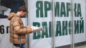 На совещании по экономическим вопросам 21 января Президент обратил внимание на проблему безработицы