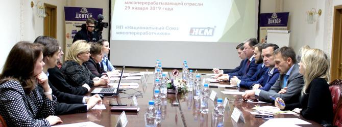 Встреча Кашина В.И. с представителями мясоперерабатывающей отрасли