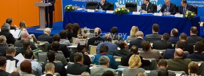 Исполнительный директор «Национального Союза мясопереработчиков» примет участие в I Товарищеском съезде мясопереработчиков